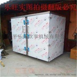优质厂家促销河南乐旺大型燃气蒸箱 蒸馒头蒸箱价格 面筋蒸车 不锈钢打造防腐蚀