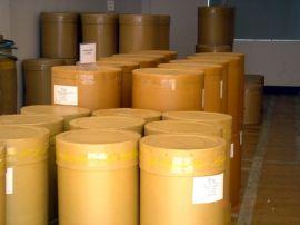 全氟辛基磺酸钾|2795-39-3