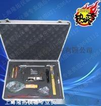 工具箱、KY-1型焊缝外观检测工具箱