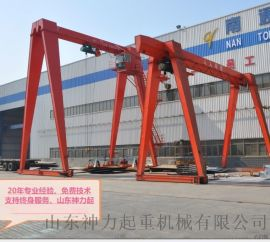 MH型電動葫蘆門式起重機,龍門吊