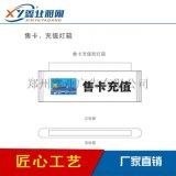 中国石化 售卡充值灯箱 厂家供应加油站立柱 亚克力灯箱