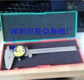 礼品包装盒内衬海绵 高密度填充海绵 高密度硬海绵