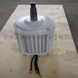辽宁晟成家用风力发电机提供核心工艺 晟成sc-354