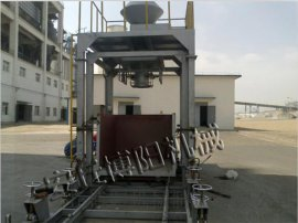 内蒙吨袋包装设备厂家 吨袋氧化铝包装秤厂家