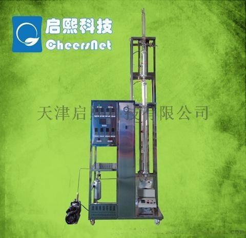 石英玻璃不鏽鋼實驗精餾裝置,青海西寧海東