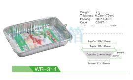 WB-314锡纸快餐盒保鲜外卖盒