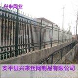 鋅鋼護欄價格,鋅鋼護欄網,鋅鋼護欄生產