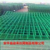 浸塑护栏网,双边护栏网,框架护栏网