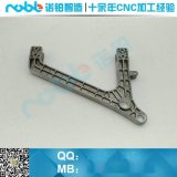 爬楼机器人铝合金件支架精密加工