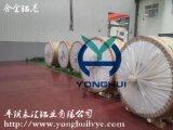 平阴永汇铝业合金铝卷生产销售