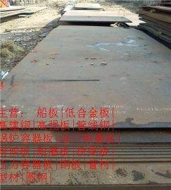 大同21个厚的Q235GJC高建钢