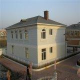 彩色沥青玻纤瓦 油毡瓦 屋面防水材料 别墅瓦