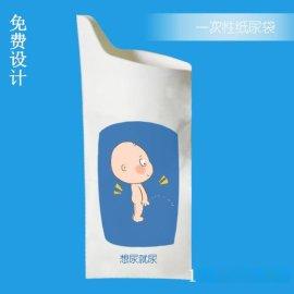 供应应急方便纸尿袋集尿袋呕吐袋车载纸尿袋定制