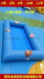天蓝色充气沙滩池池/儿童大型充气游泳池定制