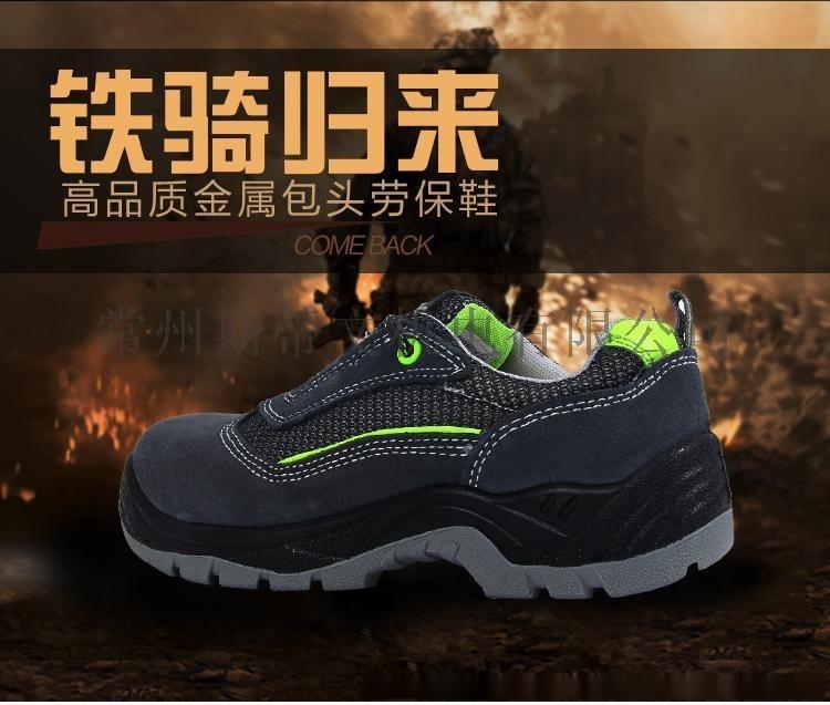 防砸绝缘带塑钢头轻便舒适安全鞋