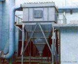 高溫煤(煙)氣淨化除塵
