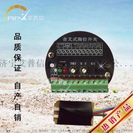 音叉物位集成电路板 音叉传感器 振子