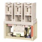 CKG3-6KV高压真空接触器、CKG3-400-630A /7.2KV高压真空接触器