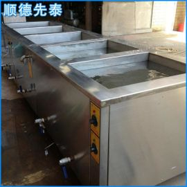 厂家廉价销售江门五金零件除油除污多槽超声波清洗机 清洗设备厂家