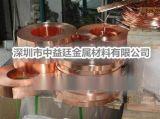 日規C2200進口高強度黃銅帶C2200化學成分及性能