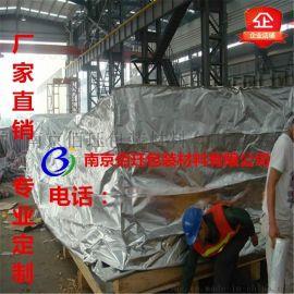 大型铝箔真空袋机器设备防潮防水包装 出口真空包装 大型机械设备真空包装