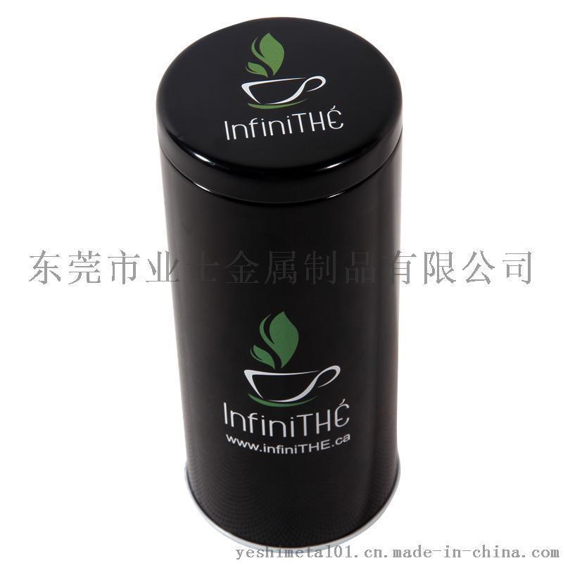 东莞铁盒厂家定制茶叶铁罐,圆形茶叶铁罐