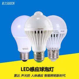 室内LED智能感应灯泡