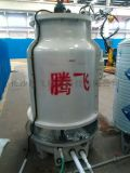 永州郴州注塑机冷却塔降高温 冷却塔报价