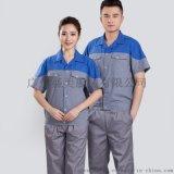 黃埔區工作服定製,新塘工作服定做,工廠工衣專業生產廠家