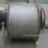厂家直销OPGW 12 24芯 70 90 100截面国标 电力光缆 架空