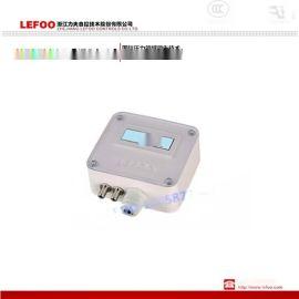 管道气体微压差检测及模拟信号输出数显微压差表变送器