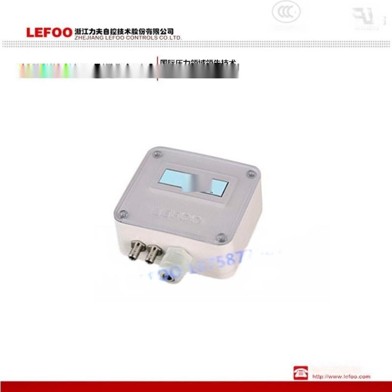管道氣體微壓差檢測及模擬信號輸出數顯微壓差表變送器