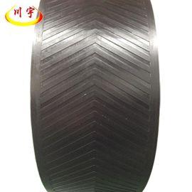 输送带 强力挡边尼龙输送带 耐高温环形橡胶输送带工业耐磨运输带