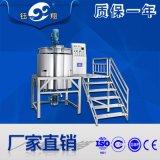 厂家直销不锈钢反应釜 化妆品设备 均质搅拌机现货供应