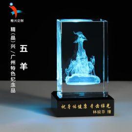 广州五羊纪念品 特色五羊3D內雕水晶礼品 精美五羊雕像水晶工艺品