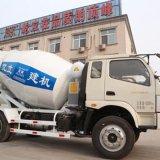 小型攪拌罐車,億立7m3混凝土罐車,廠家價格
