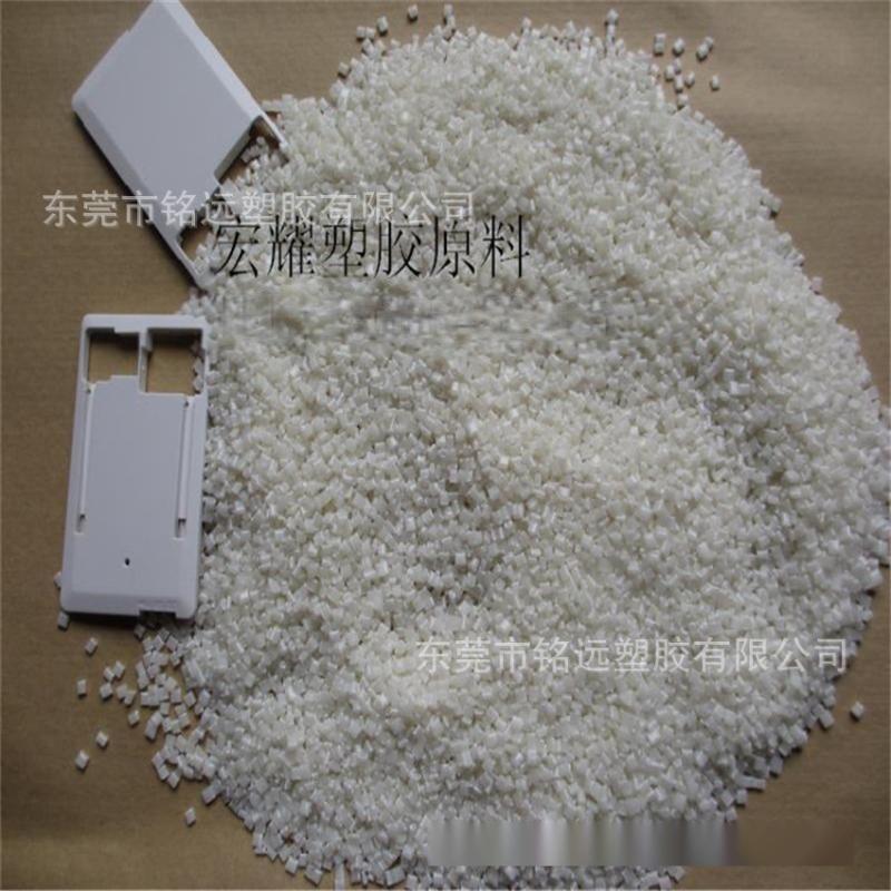 高透明 高流动 注塑级 食品级 塑胶原料 ABS/台湾奇美/PA-758