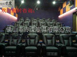 工厂现代影院沙发 电动功能沙发 现代影院主题沙发