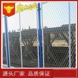 钢板网护栏 菱形浸塑钢板网护栏 镀锌钢板网护栏定做
