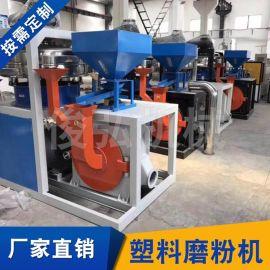 pe塑料磨粉机 磨盘式塑料磨粉机价格 搅拌塑料磨粉机