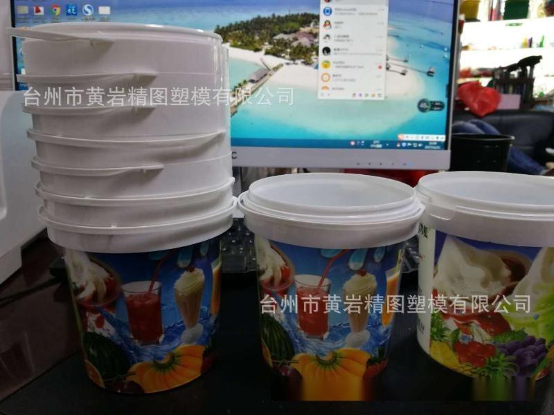 塑料果酱桶 冰淇淋塑料桶 沙拉酱塑料桶 热饮杯 膜内贴塑料桶