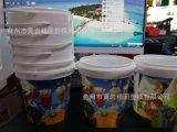 塑料果醬桶 冰淇淋塑料桶 沙拉醬塑料桶 熱飲杯 膜內貼塑料桶