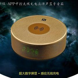 创意安卓无线器立体声数字屏显插控蓝牙音箱