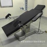 医院用手术床 电动妇科产床 医用手术台 电动妇科产床全科