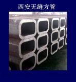 白銀鍍鋅方管白銀方管白銀無縫方管白銀低合金方管廠家直銷