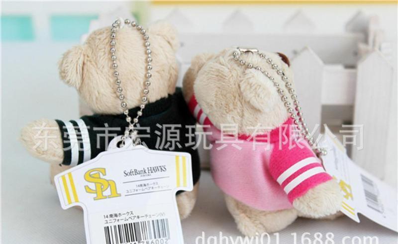 來圖開發設計穿衣小熊 定做帶波珠鏈的小熊仔掛件 可來樣生產