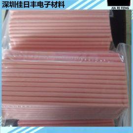 氧化铝99粉红色陶瓷棒 氧化铝 氧化锆陶瓷 4*85氮化铝陶瓷图纸加