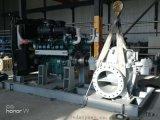 辽宁德蒙特离心泵,热水给水泵,给水循环泵