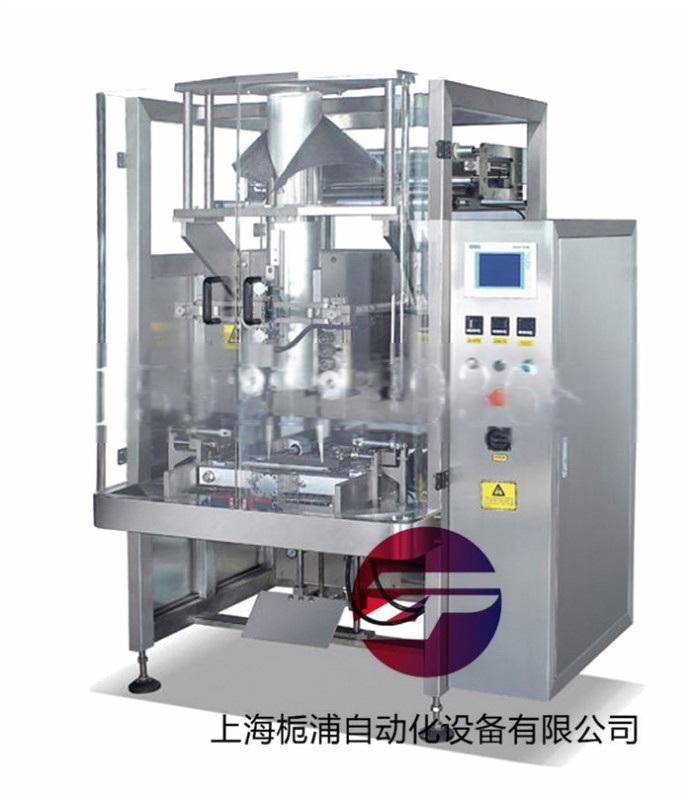 立式包装机,颗粒包装机,食品包装机械