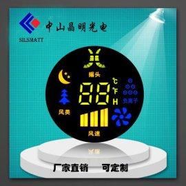 晶明光电定制LED数码彩屏